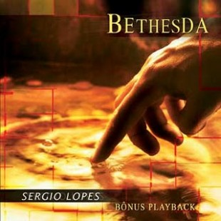 Bethesda | 2008